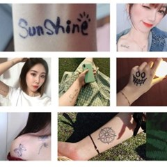 메이스 타투스티커 최신 스티커 신개념 레알 문신