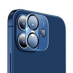 ESR 아이폰12 미니 투명 카메라유리 2팩