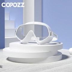 COPOZZ 성인용 김서림방지 물안경 / 화이트 블랙