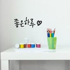 [itstics-addict] 좋은하루02