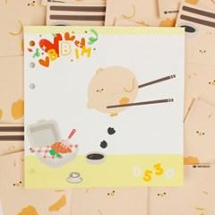 병아리 만두 삠 빅 리무버블 스티커 - 3종