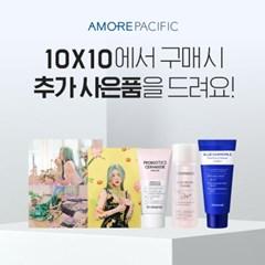 [마몽드]크리미틴트컬러밤 쉬폰 빈티지 플라워 에디션