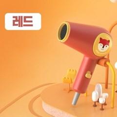 [세븐블루] 어린이용 저소음 음이온 헤어드라이기