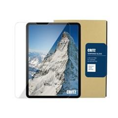 크리츠 아이패드 에어 4 10.9인치 강화유리 2.5D 액정보호필름