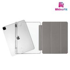 (B급 세일)라이노 아이패드 프로 12.9형 5세대 클리어쉴드 플러스 TR