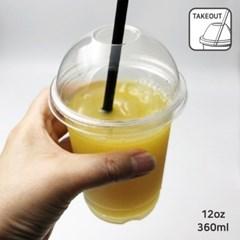 미르 PC컵 테이크아웃 360ml (SB 12온스) 카페 플라스틱 리유저블컵