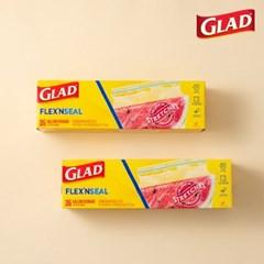 [글래드] 플렉스앤씰 냉장 대형(35매) 2개세트_(717814)