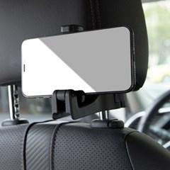 차량용 휴대폰 태블릿 거치 헤드레스트거치대_(1749151)