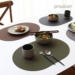 식탁 위 분위기 한스푼 양면 가죽 테이블 매트 깔개