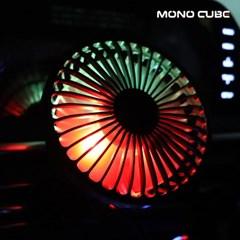 모노큐브 차량용 회전 써큘레이터 (TS-CAR-FAN)