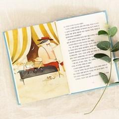 [아름다운 고전시리즈-리커버북#12] 버드나무에 부는 바람