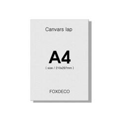 A4 무광 캔버스 액자 (출력포함)