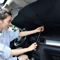 차량을 우산으로 햇빛가리개