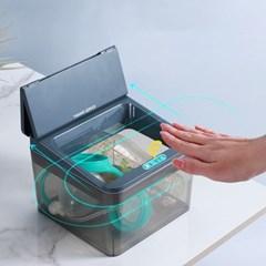 대용량 충전식 UVC 마스크 살균기 스마트폰 살균박스