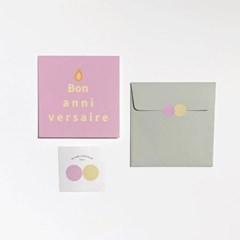 프렌치무드 생일축하감사 카드봉투 2종
