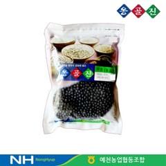 예천농협 옹골진 국내산 잡곡 약콩 500g