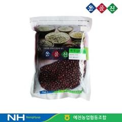 예천농협 옹골진 국내산 잡곡 적두 500g