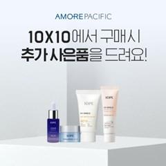 [아이오페] UV 쉴드 에센셜 톤업 선 50ml + [사은품 증정]