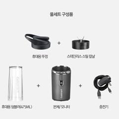 쿠진아트 코드리스(무선) 블렌더 RPB-100KR+자석세트