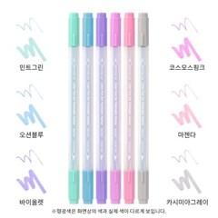 Color Pens - RELAX