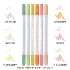 Color Pens - POSITIVE