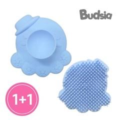 [버드시아] 1+1 흡착형 문어 실리콘 목욕브러쉬 (목욕타올/샤워볼)