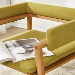 원목의자 방꾸미기 네모의자