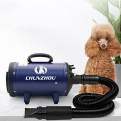 에어탱크 강아지 고양이 목욕 드라이기 bs2400 레드