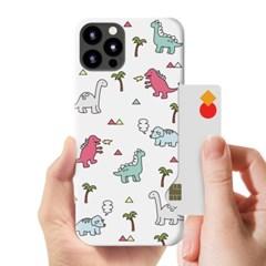 [T] 공룡패턴 카드 하드 케이스