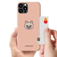 [T] 고양이얼굴 카드 하드 케이스