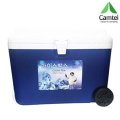 낚시 캠핑 이동식 50L대용량 아이스박스 캐리어형 손잡이 하드바퀴