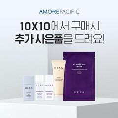 [헤라] 옴므 CC크림 50ml + [사은품 증정]