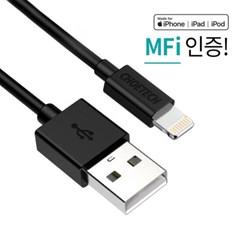 초텍 MFi인증 USB A to 라이트닝 8핀 케이블