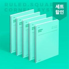 [컬러칩] 스프링북 - 그리너리 5EA