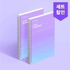 [컬러칩] 태스크 매니저 100DAYS - 인피니티 2EA