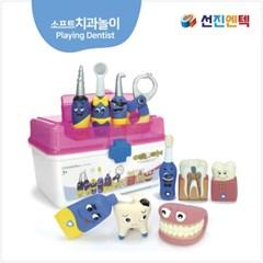 말랑말랑 소프트치과놀이 유아 장난감