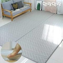 15T 퓨어 PVC 놀이방매트 헤링본그레이 어린이 층간소음방지 매트
