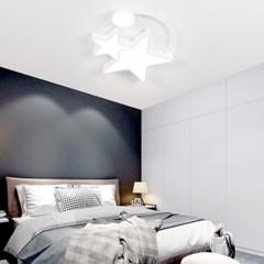 boaz 트윈스타 방등(LED) 키즈 카페 홈 인테리어 조명