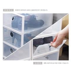 신발정리 투명 신발 보관함 슈케이스