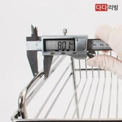 다다리빙 슈타빌 식기건조대 (베이직) 1단 가로형 /스텐 304