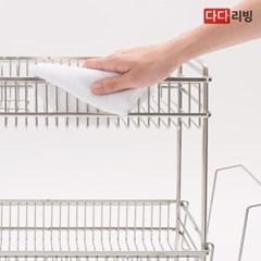 다다리빙 슈타빌 식기건조대 (풀세트) 2단 가로형 /스텐 304