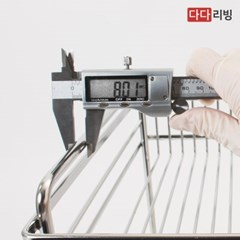 다다리빙 슈타빌 식기건조대 (베이직) 1단 세로형 /스텐 304