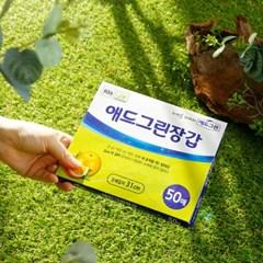 애드그린 산화생분해 코멕스 일회용 위생 비닐 장갑