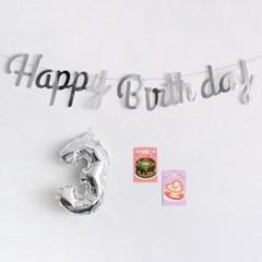 레터링 생일 파티 가랜드 4color [해피벌스데이 축하 꾸미기 데코]