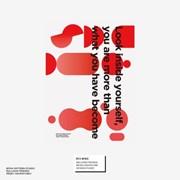 BFMA A4 포스터 - 레드마인드