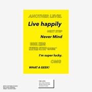 BFMA A4 포스터 - 옐로우 어나덜레벨
