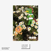 BFMA A4 포스터 - 플라워티라노