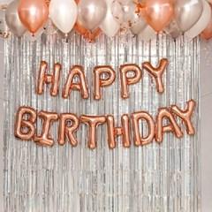 생일 파티 풍선 5color 해피벌스데이 홈파티 축하 알파벳 글자 장식