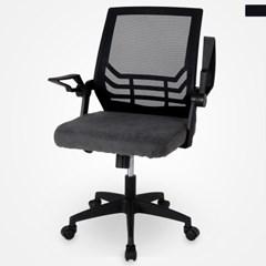 로고스토리 컴퓨터 사무용 학생 사무실의자