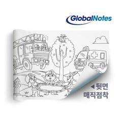 글로벌노트 매직롤컬러링북 라이프세이버 (후면점착/무독성)